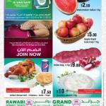 al-rawabi-we-08-11-1