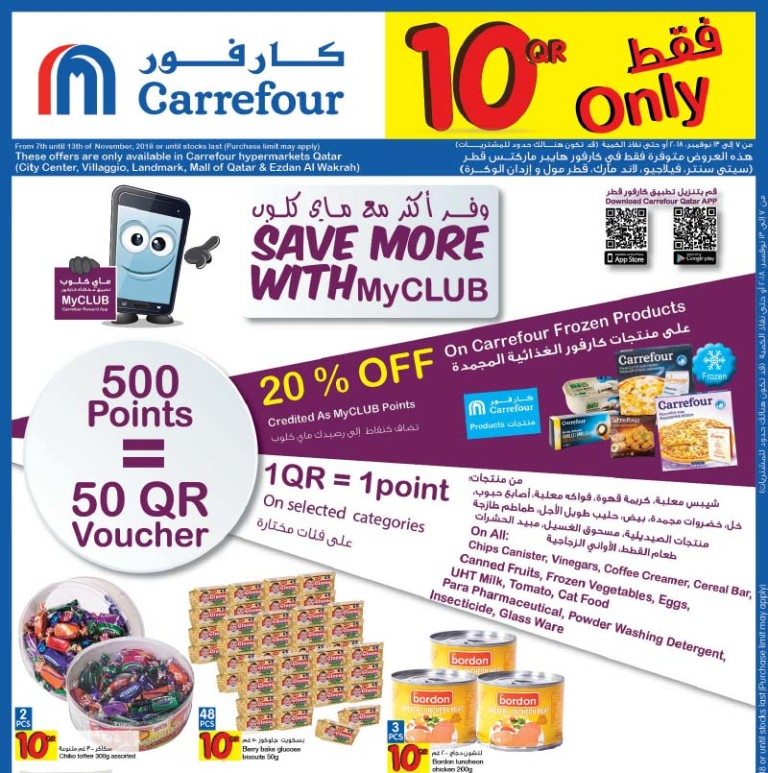 carrefour-07-11-1