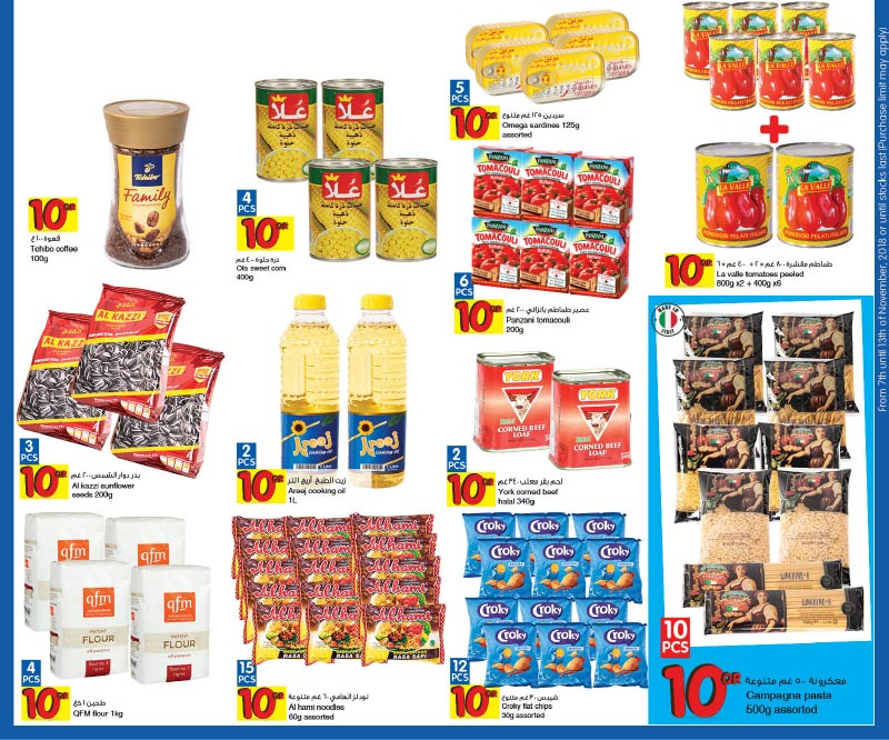 carrefour-07-11-6