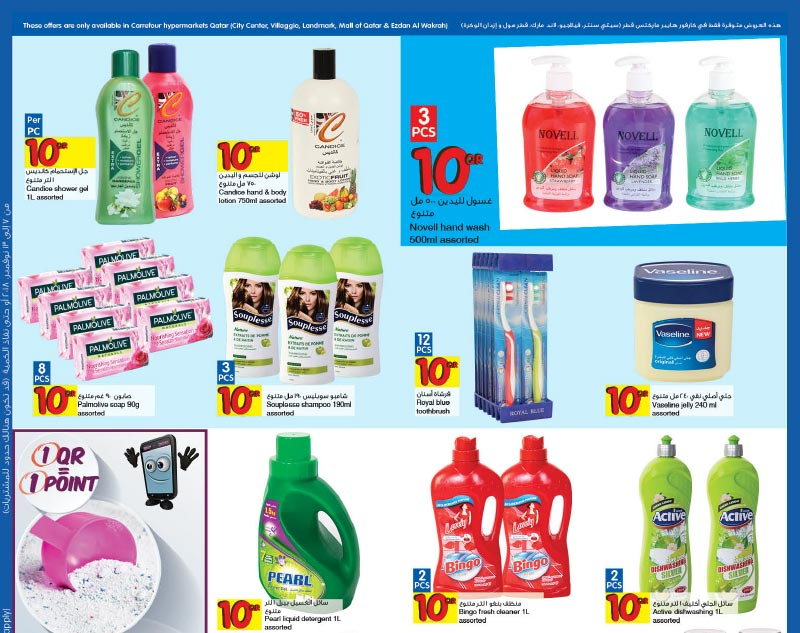 carrefour-07-11-7
