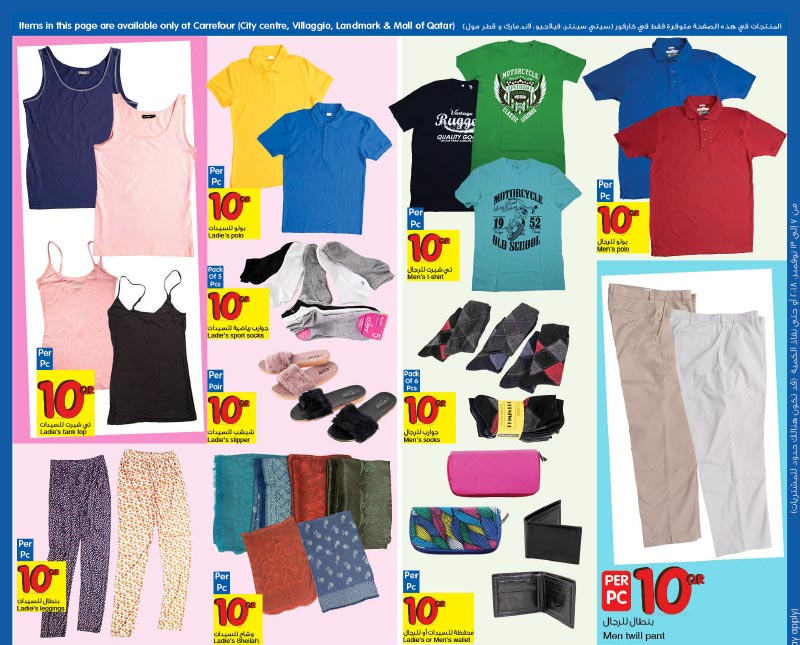 carrefour-07-11-9