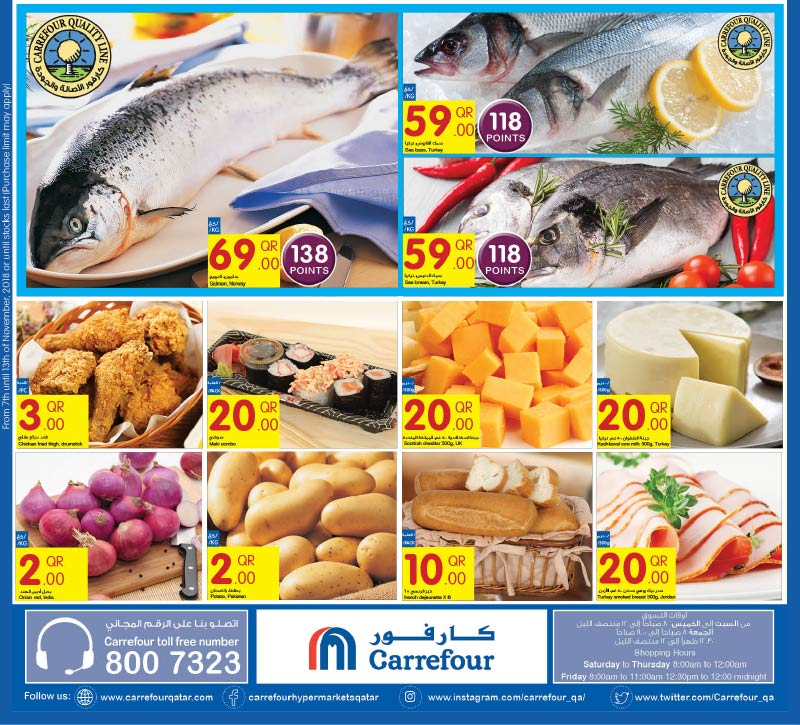 carrefour-07-11-916