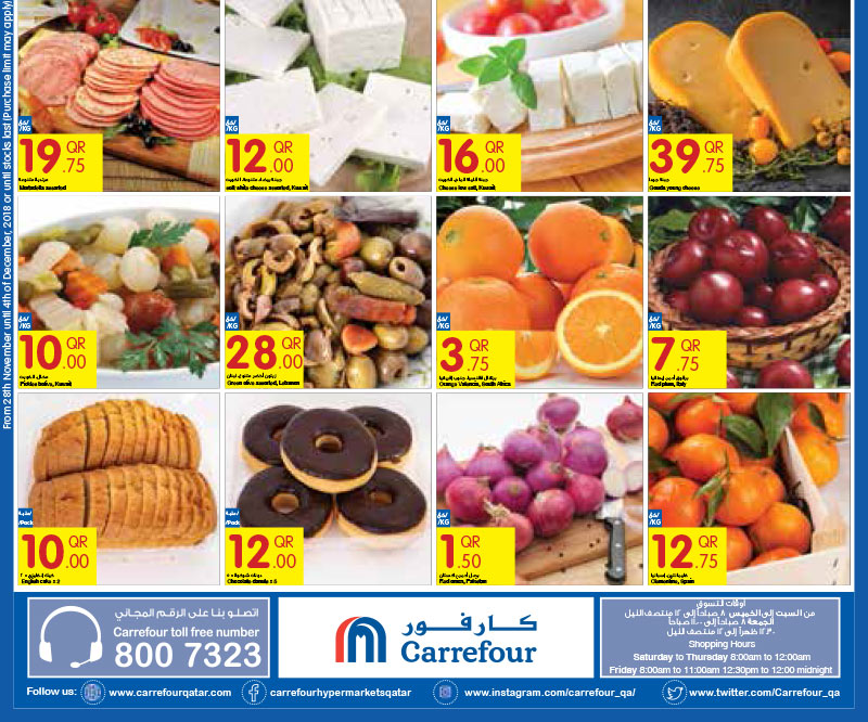 carrefour-28-11-910