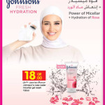 carrefour-beauty-21-11-2