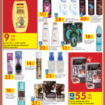 carrefour-beauty-21-11-7