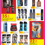 carrefour-beauty-21-11-9