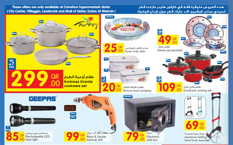 carrefour-beauty-21-11-914