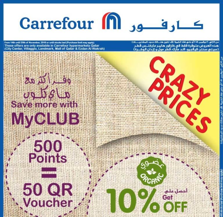 carrefour-crazy-14-11-1