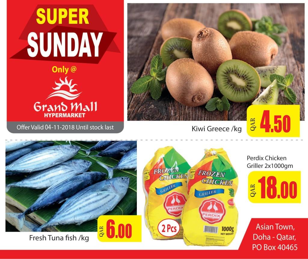 grandmall-sunday-04-11