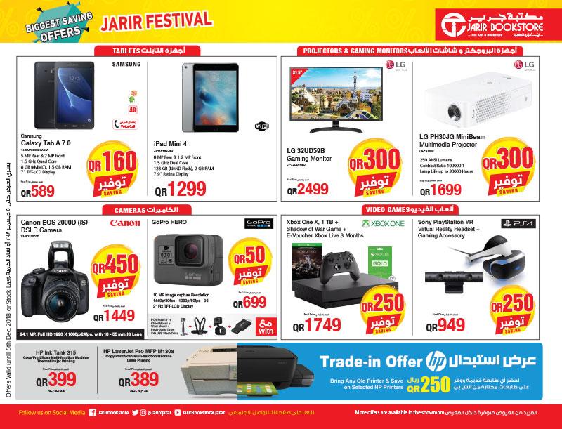jarir-special-25-11-8