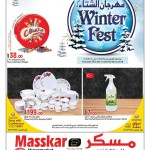 masskar-winter-29-11-1