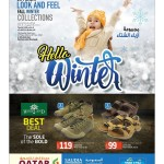 saudia-winter-25-11-1