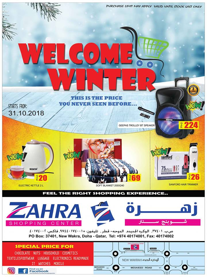 zahra-winter-01-11-1