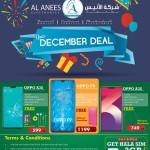al-anees-08-12-1