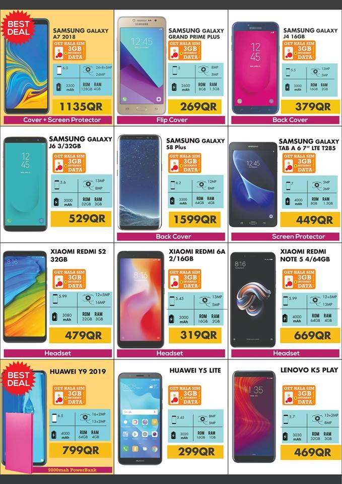 al-anees-08-12-3 | Qatar i Discounts