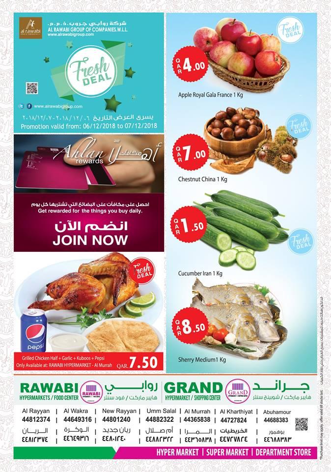 al-rawabi-we-06-12-1