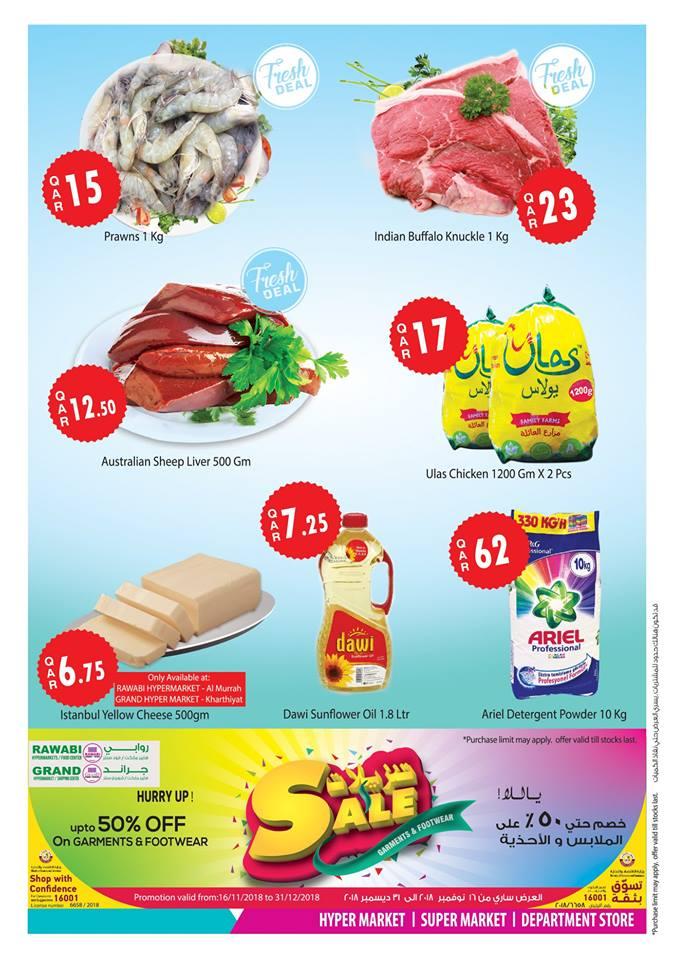 al-rawabi-we-06-12-2
