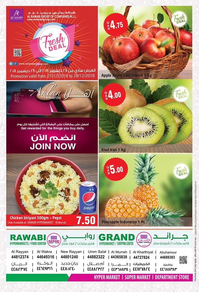 al-rawabi-we-27-12-1
