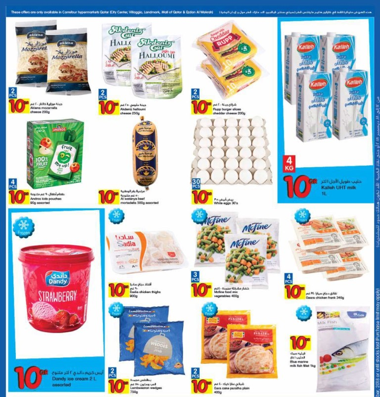 carrefour-12-12-5