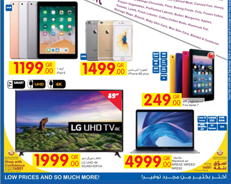 carrefour-19-12-2