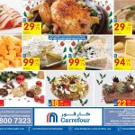 carrefour-19-12-916