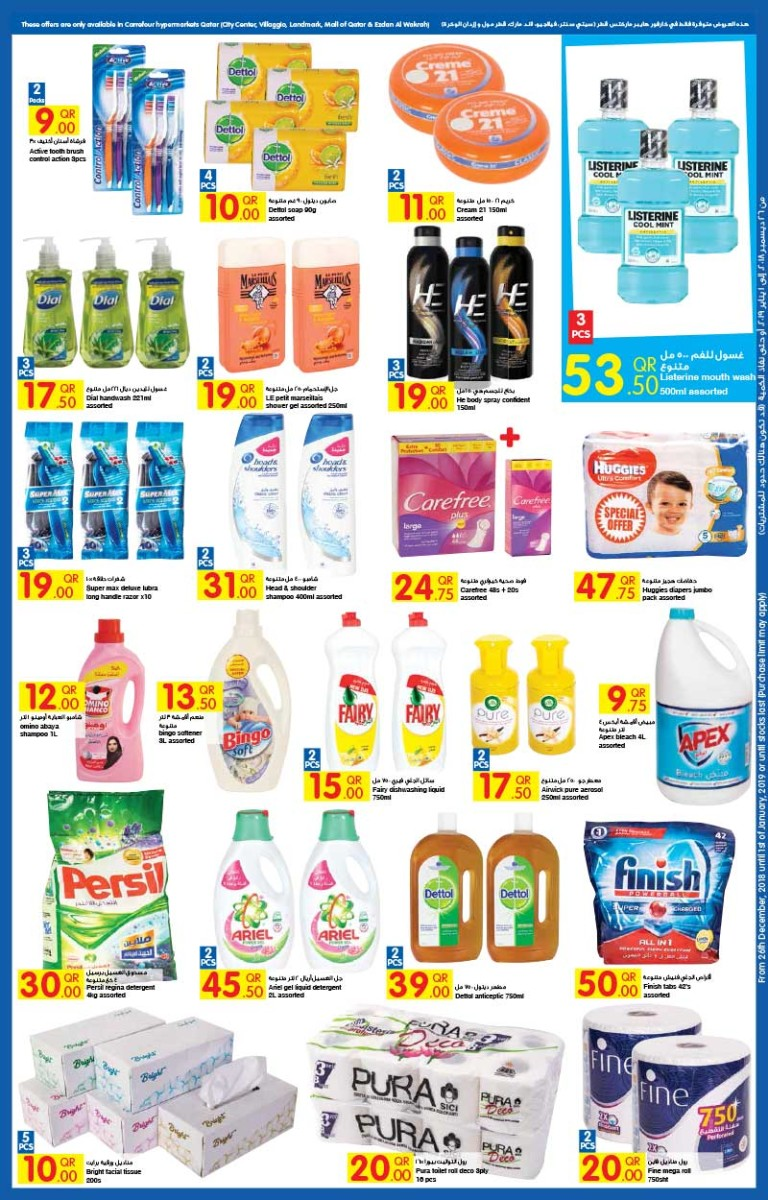 carrefour-26-12-6