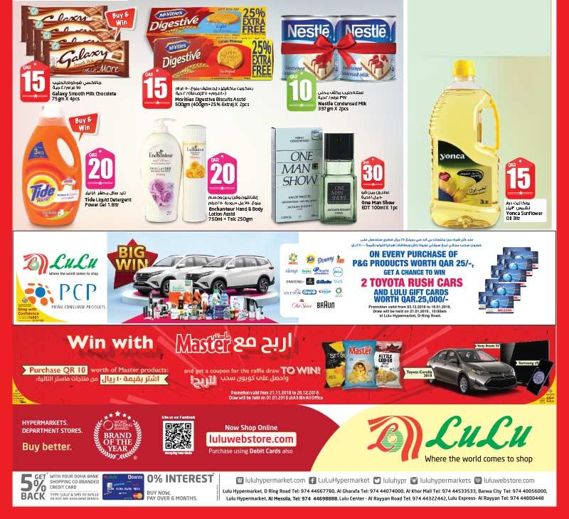 lulu-we-06-12-4