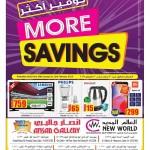 ansar-savings-30-01-1