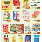 ansar-savings-30-01-5