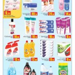 ansar-savings-30-01-6