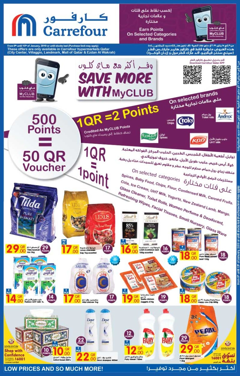 carrefour-09-01-1