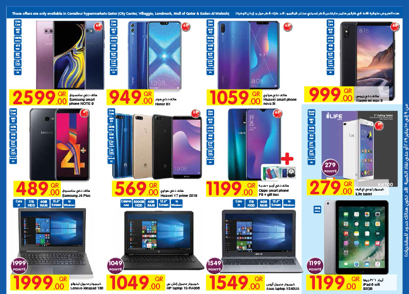 carrefour-09-01-7