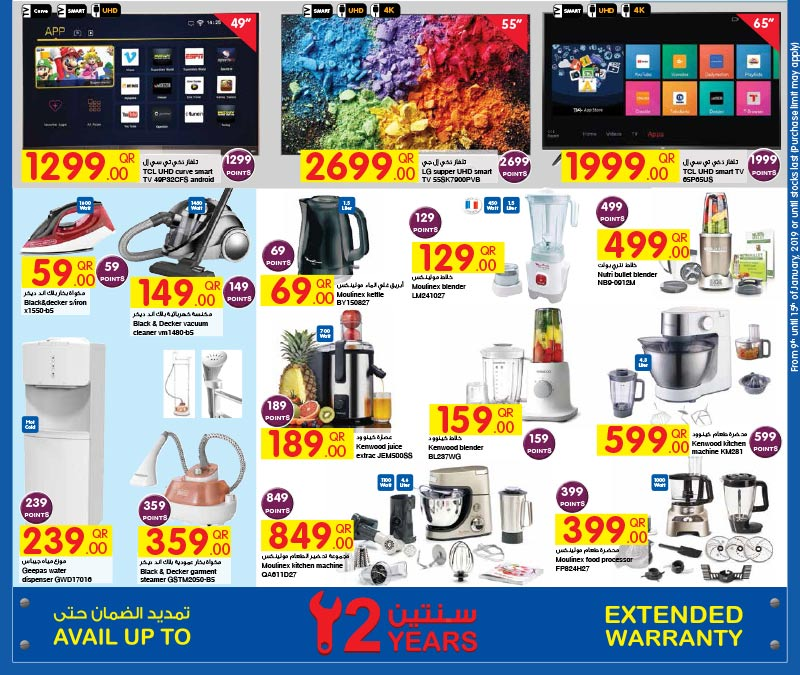 carrefour-09-01-8