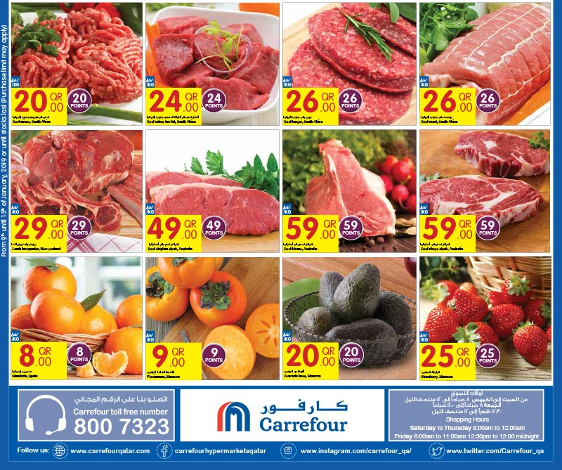 carrefour-09-01-910