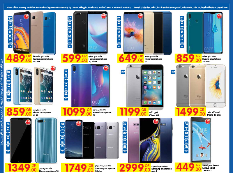 carrefour-smart-02-01-2