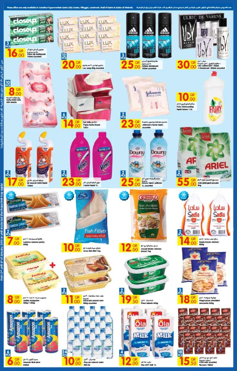 carrefour-smart-02-01-7