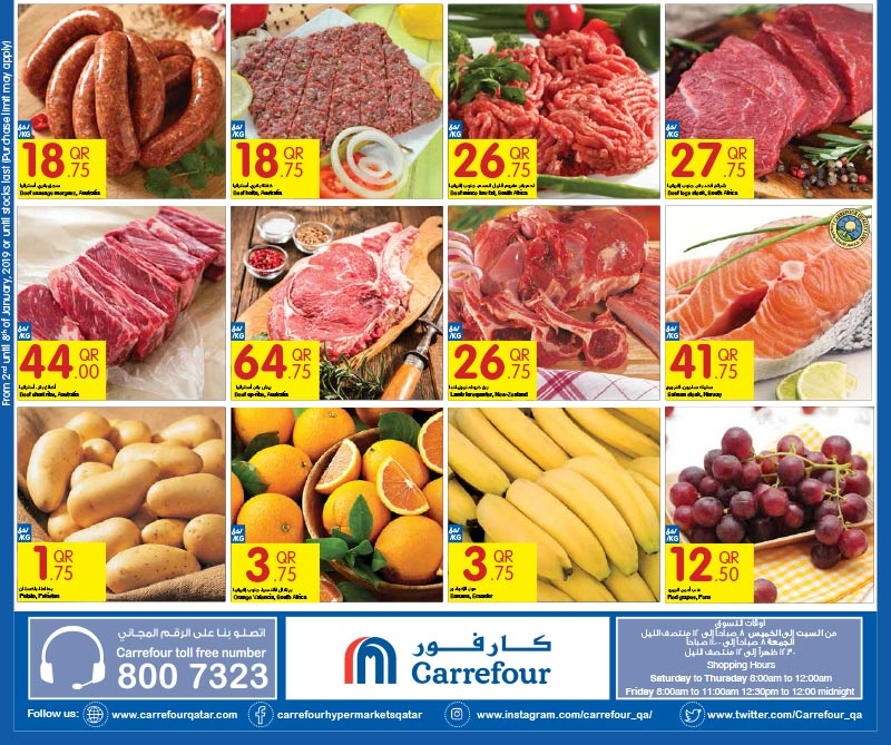 carrefour-smart-02-01-910