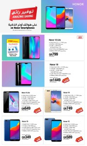 jarir-honor-03-01