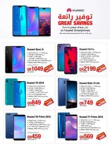 Huawei | Qatar i Discounts