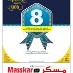masskar-28-01-19-1