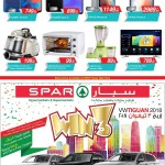 spar-outdoor-10-01-8