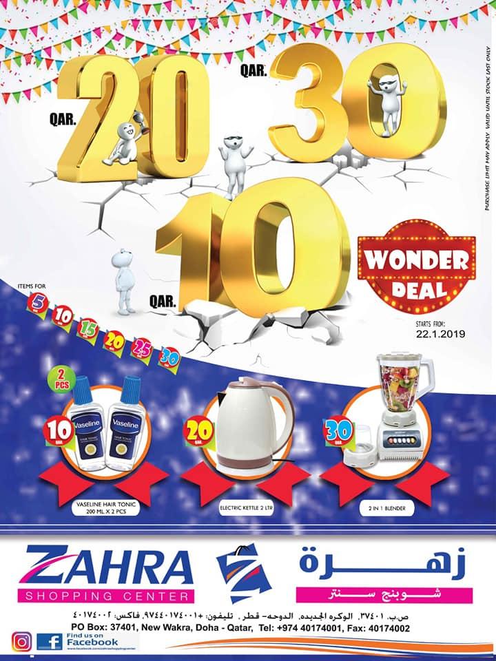 zahra-22-01-1