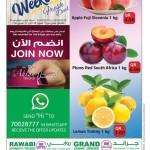 al-rawabi-we-21-02-1