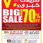 ansar-big-sale-26-02-1