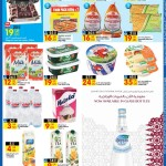 carrefour-elect-27-02-912