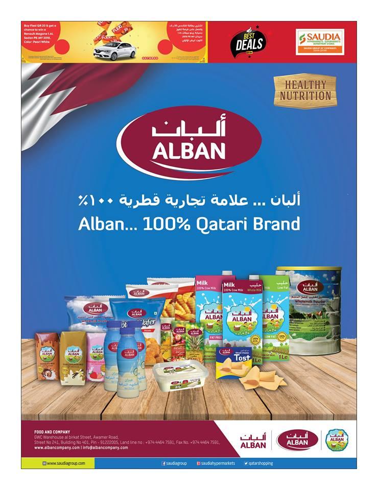 saudia-25-02-19-4 | Qatar i Discounts