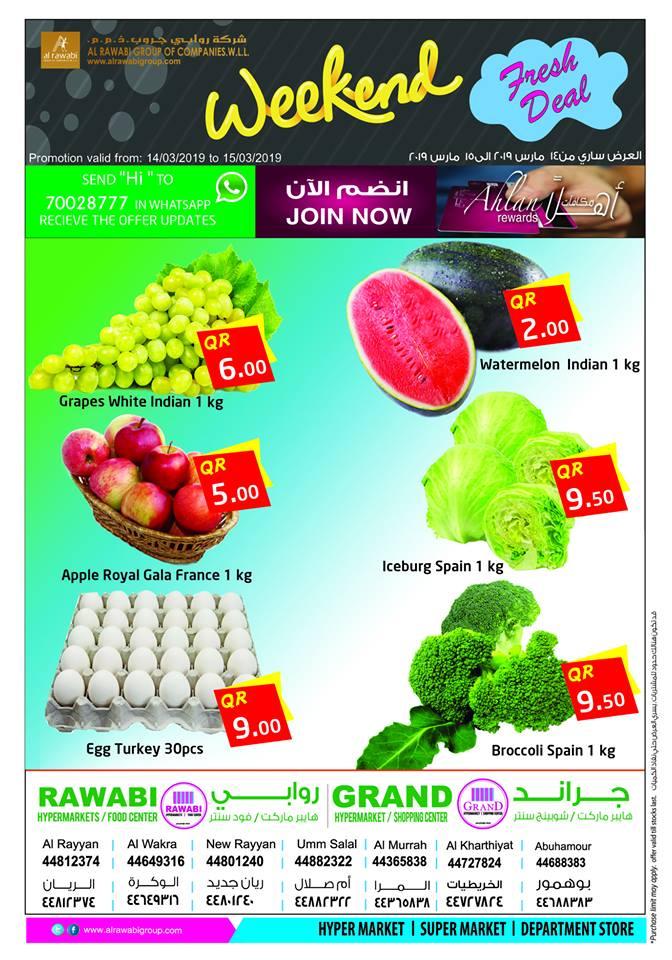 al-rawabi-we-14-03-1