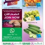 al-rawabi-we-21-03-1