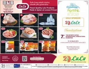 lulu-qatar-19-03
