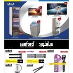 saudia-digi-25-03-928